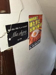 東京新橋スパゲッティーのパンチョ店舗白ナポリタン賄いグルメ一蘭トッピング粉チーズラー油塩カルボ風にんにくロメスパ有名人気デカ盛り量大盛り600g44