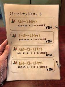 東京都江戸川区小岩レストラン喫茶タクトチーズハンバーグ定食ご飯大盛りデカ盛りメガ盛り聖地コスパおすすめ有名人気ランチ朝食モーニング安い28