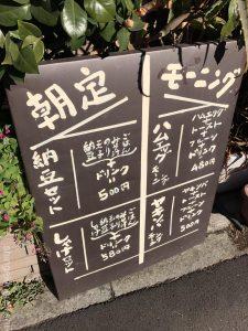 東京都江戸川区小岩レストラン喫茶タクトチーズハンバーグ定食ご飯大盛りデカ盛りメガ盛り聖地コスパおすすめ有名人気ランチ朝食モーニング安い40