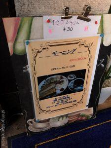 デカ盛り喫茶店ランチ岩本町アーモンドカルボナーラパスタ大盛り小伝馬町神田東京再訪ボリューム満点モーニングコーヒーメガ盛り料理有名人気28