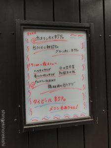 神田駅西口東京カオマンガイ大盛りデカ盛りタイ料理屋台バンコク肉ダブル目玉焼きレモンダレ有名人気男性女性ランチメニュー炊き込みご飯日本グルメ30