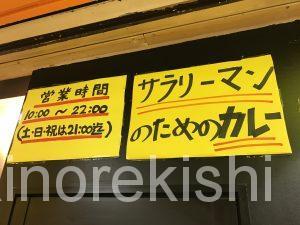 東京ドカ盛りグルメカレーは飲み物ニュー新橋ビル店舗デカ盛り山盛り500gご飯無料トッピングガリ豚ダブル黒い肉赤い鶏ガッツリ系ジャンク感有名人気弁当テイクアウト29