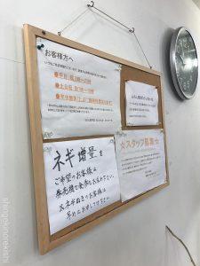 東京おにやんま新橋店讃岐うどんおろし醤油大盛り追加麺デカ盛りすだち店舗美味しい感動グルメオススメ冷たい温かいヒデコデラックスえび天鶏天野菜天朝食メニュー有名人気33