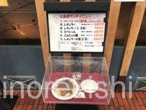 東京広島風お好み焼きランチ水天宮前みやこ亭広島焼きレギュラー大盛りそば2玉ソースグルメボリューム人気メニュー半蔵門線美味しい30