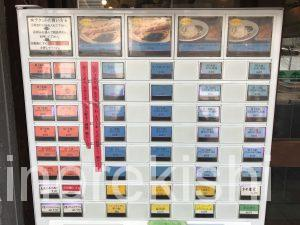 東京おにやんま新橋店讃岐うどんおろし醤油大盛り追加麺デカ盛りすだち店舗美味しい感動グルメオススメ冷たい温かいヒデコデラックスえび天鶏天野菜天朝食メニュー有名人気7