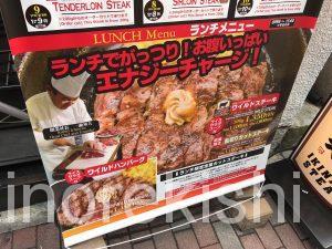 肉ランチいきなりステーキ銀座4丁目店ワイルドステーキ300gライス大盛りおかわり無料メニューディナースープサラダ肉マイレージカードゴールドプラチナソースビール東京ハンバーグ有名人気チェーン50