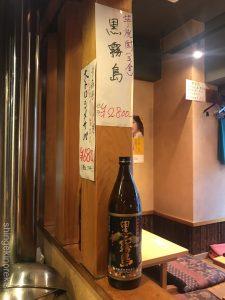 東京広島風お好み焼きランチ水天宮前みやこ亭広島焼きレギュラー大盛りそば2玉ソースグルメボリューム人気メニュー半蔵門線美味しい17