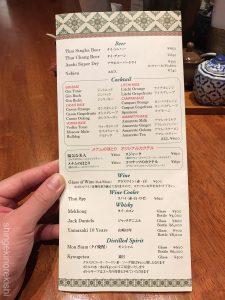 東京深夜グリーンカレーメナムのほとり神保町本店店舗テラススクエア大手町丸の内ガーデンタワーシンハービールレッドカレー激辛辛さたけのこ平日タイ料理女性男性カオマンガイトムヤムクン有名人気32