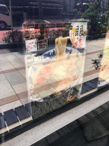 東京大盛りラーメン神田磯野全部のせ醤油らーめん塩チャーシュー味玉こだわり名古屋コーチン鴨昔ながら懐かしい岩本町淡路町素材の味化学調味料昼夜ランチ炊き飯メニュー小川町有名人気36