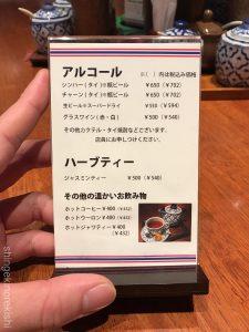 東京深夜グリーンカレーメナムのほとり神保町本店店舗テラススクエア大手町丸の内ガーデンタワーシンハービールレッドカレー激辛辛さたけのこ平日タイ料理女性男性カオマンガイトムヤムクン有名人気29