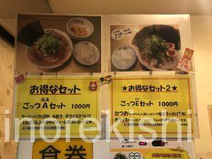 デカ盛りカレーラーメン超ごってり麺ごっつ秋葉原店舗大盛りもやし麺2倍メガ盛りオススメ超濃厚スープ極太麺背脂サッパリ少なめにんにくセット味有名人気東京メニュー辛さ53