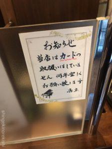 東京ランチ初台蘭蘭酒家らんらんちゅうじゃ特製焼き餃子定食セット大盛りライス名物有名人気ディナーメニューなまこチャーハン焼きそばグルメ