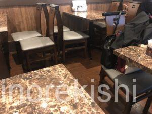 東京ランチ初台蘭蘭酒家らんらんちゅうじゃ特製焼き餃子定食セット大盛りライス名物有名人気ディナーメニューなまこチャーハン焼きそばグルメ47