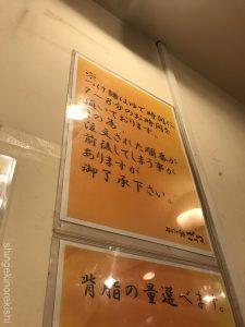 デカ盛りカレーラーメン超ごってり麺ごっつ秋葉原店舗大盛りもやし麺2倍メガ盛りオススメ超濃厚スープ極太麺背脂サッパリ少なめにんにくセット味有名人気東京メニュー辛さ37