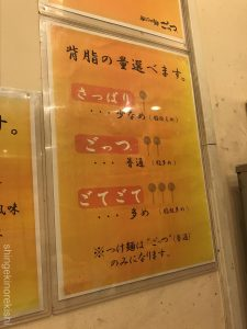 デカ盛りカレーラーメン超ごってり麺ごっつ秋葉原店舗大盛りもやし麺2倍メガ盛りオススメ超濃厚スープ極太麺背脂サッパリ少なめにんにくセット味有名人気東京メニュー辛さ47