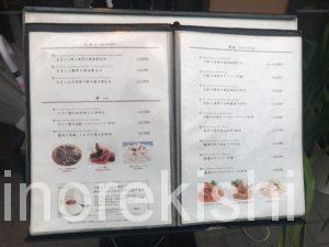 東京ランチ初台蘭蘭酒家らんらんちゅうじゃ特製焼き餃子定食セット大盛りライス名物有名人気ディナーメニューなまこチャーハン焼きそばグルメ43
