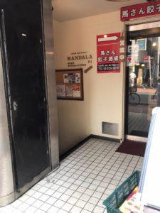 神保町カレーランチマンダラmandalaインド料理レストラン神田カレーグランプリ優勝メニューデカ盛り進撃の歴史44