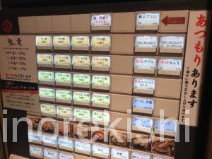 つけ麺屋やすべえ秋葉原店特盛特製トッピング大盛り深夜メニューデカ盛り進撃の歴史6