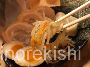 つけ麺屋やすべえ秋葉原店特盛特製トッピング大盛り深夜メニューデカ盛り進撃の歴史25