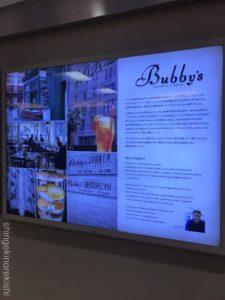 バビーズヤエチカbubbys東京駅八重洲地下街朝食モーニングメニューパンケーキカフェデカ盛り進撃の歴史45