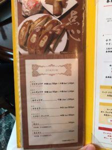 ジャンボ餃子泰興楼たいこうろう八重洲本店ランチセット大盛りライス中華料理メニューデカ盛り進撃の歴史11