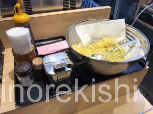 浜松町デカ盛り朝食本場さぬきうどん親父の製麺所肉玉ぶっかけ大盛りメニューデカ盛り進撃の歴史13