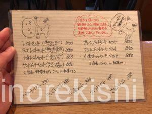 若松河田デカ盛りパンケーキ喫茶店モンサントクリームホットケーキメニュー牛込柳町カフェデカ盛り進撃の歴史11