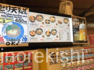 デカ盛り立ち食いそば京成上野つるや冷しジャンボ五目蕎麦メニューデカ盛り進撃の歴史13