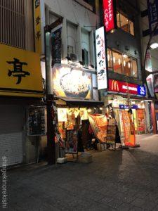 深夜チャーハン上野伝説のすた丼屋御徒町店大盛りデカ盛り進撃の歴史3