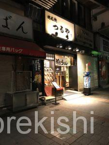デカ盛り立ち食いそば京成上野つるや冷しジャンボ五目蕎麦メニューデカ盛り進撃の歴史
