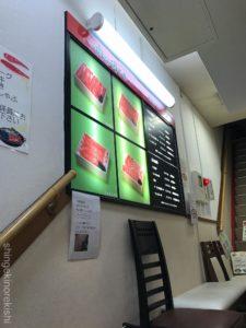 松坂牛焼肉肉の田じまランチディナーメニュー住吉菊川カツカレーデカ盛り進撃の歴史64