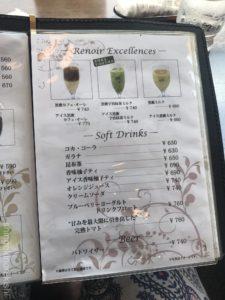 喫茶室ルノアール御徒町南口駅前店チェーン店で一番大きいメニューを注文してみたデカ盛り進撃の歴史13
