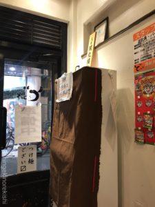 西新井デカ盛り東京スタイルみそらーめんどみそ特味噌ラーメン大盛りメニュー進撃の歴史7