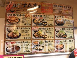 中野新橋デカ盛り伝説のすた丼屋生姜丼肉飯増しライス増量メニュー進撃の歴史7