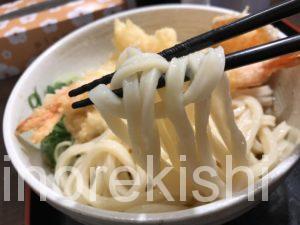東京大盛り朝食うどんおにやんま新橋店冷大盛り特上天ぷらぶっかけ追加麺メニューデカ盛り進撃の歴史15