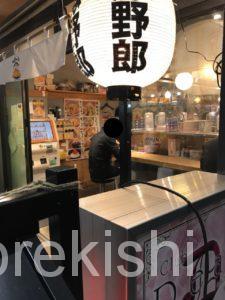 野郎ラーメン新橋駅前店豚骨豚カレー大盛りメニューデカ盛り進撃の歴史37