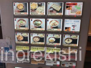 デカ盛り十割そば蕎麦たかね日本橋茅場町店匠の乱切りそば大盛り巨大かき揚げメニュー進撃の歴史7