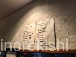 デカ盛り十割そば蕎麦たかね日本橋茅場町店匠の乱切りそば大盛り巨大かき揚げメニュー進撃の歴史10