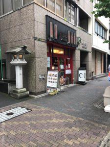 デカ盛り十割そば蕎麦たかね日本橋茅場町店匠の乱切りそば大盛り巨大かき揚げメニュー進撃の歴史