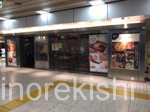 フカヒレグルメ東京駅頂上麺筑紫樓つくしろう八重洲店ふかひれ麺セットメニューデカ盛り進撃の歴史