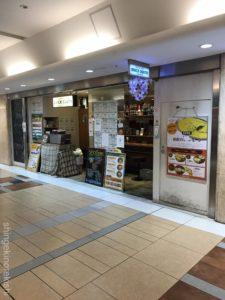 東京駅南インドカレーエリックサウス八重洲店チキンビリヤニ大盛りメニューデカ盛り進撃の歴史2