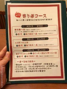 表参道大盛りランチ精陽軒せいようけん渋谷チャーハンバンバン豆腐定食デカ盛り進撃の歴史11