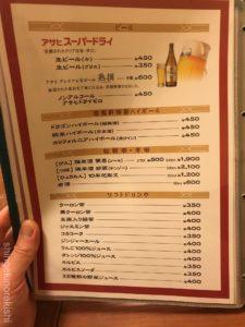 表参道大盛りランチ精陽軒せいようけん渋谷チャーハンバンバン豆腐定食デカ盛り進撃の歴史18