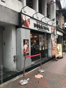 いきなりステーキ銀座四丁目店ランチメニュー赤身肉柔らかステーキ450gミスジ大盛りデカ盛り進撃の歴史