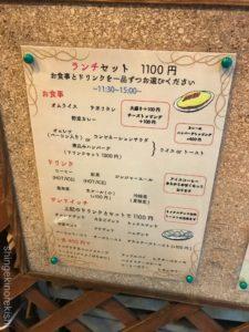 東銀座ふわとろオムライス喫茶YOUゆーディナーメニューセット大盛りデカ盛り進撃の歴史7
