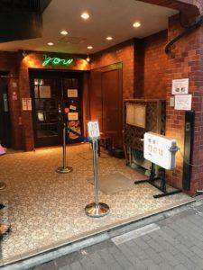 東銀座ふわとろオムライス喫茶YOUゆーディナーメニューセット大盛りデカ盛り進撃の歴史3