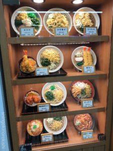 かのや新橋駅構内店立ち食いそば讃岐うどん鶏からあげ丼セット特盛メニューデカ盛り進撃の歴史8