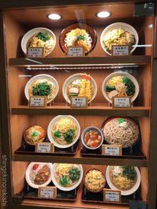 かのや新橋駅構内店立ち食いそば讃岐うどん鶏からあげ丼セット特盛メニューデカ盛り進撃の歴史