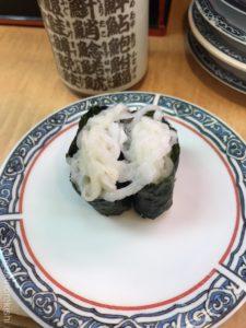 新橋グルメ一番回転寿司まぐろうにいくらメニューデカ盛り進撃の歴史29