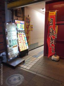 ゴーゴーカレー神田駅南口スタジアムメジャーカレーファーストクラスチェーン店デカ盛り進撃の歴史